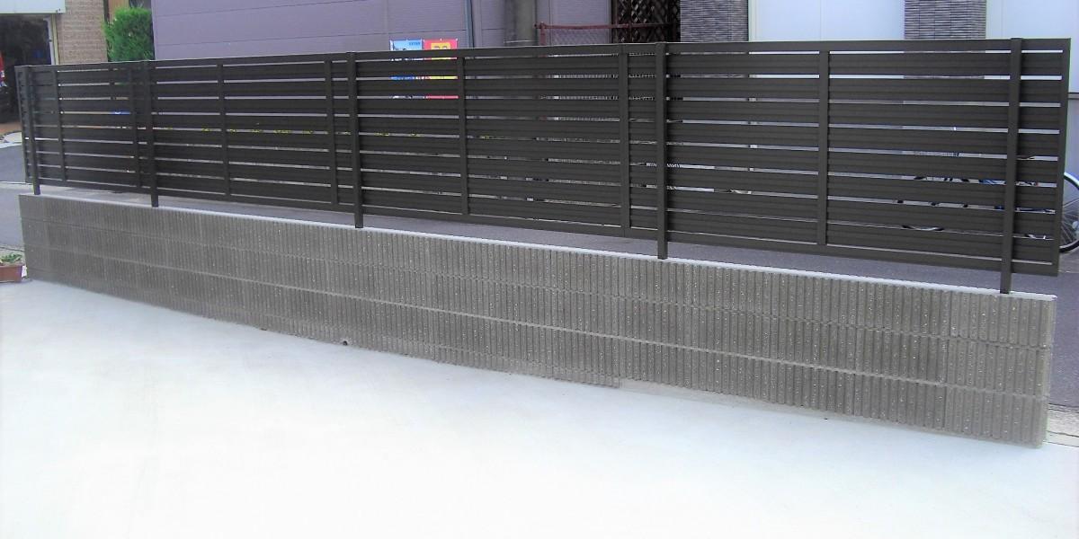 化粧ブロック積みとフェンス2