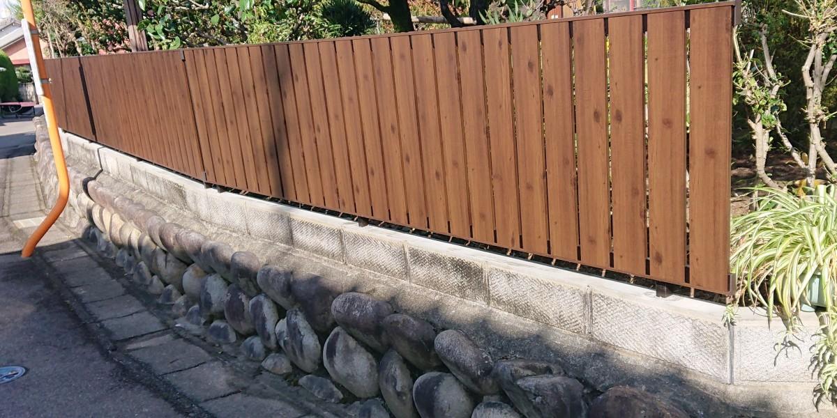 地震で倒壊の恐れがあるブロック塀撤去とフェンスの設置工事|犬山市