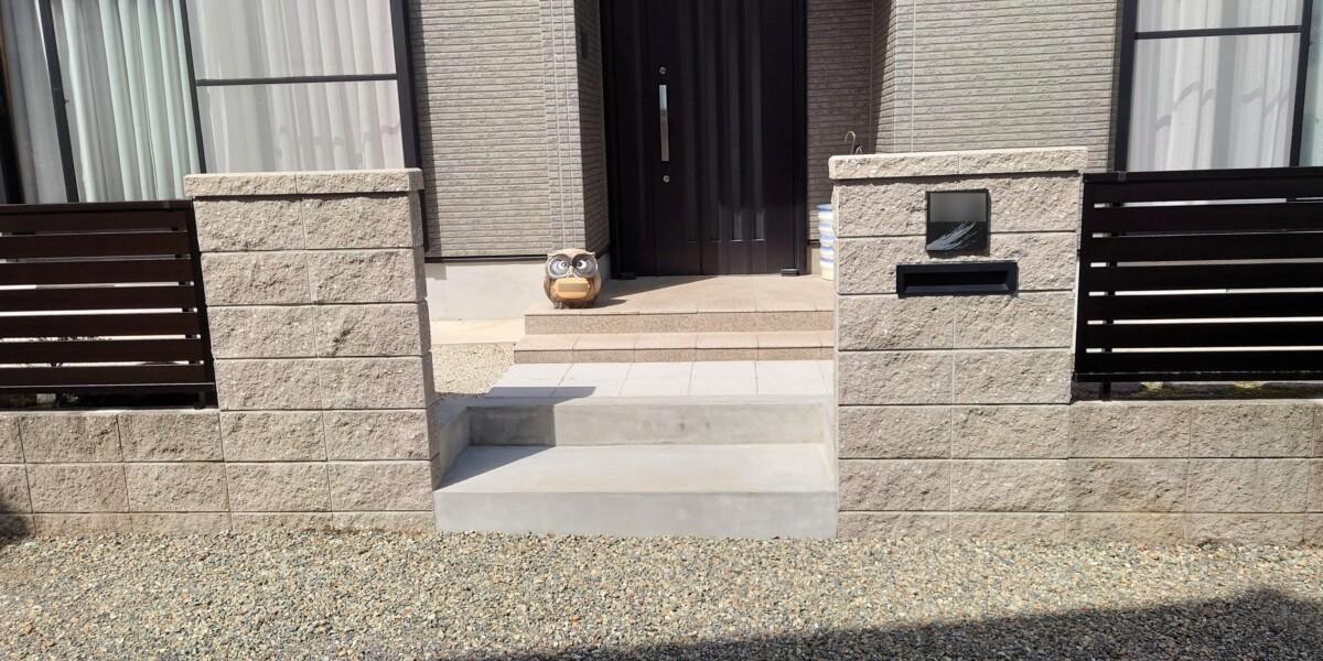 古いブロック塀の解体と新規化粧ブロック積+フェンス設置
